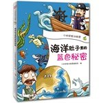 Read Online Blue Ocean stomach secret(Chinese Edition) pdf epub