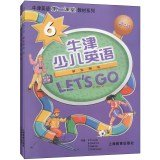 Download Oxford English second class textbook series: Oxford Children English LETS GO (6. Student Book. Second Edition. Set of 2. with CD-ROM 2)(Chinese Edition) pdf epub