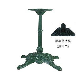 e-kanamono テーブル脚 アルミ鋳物 CL-C-700 受座290φ 黒半艶塗装(屋内用) AJ付 高さ675mm B012CC61UQ