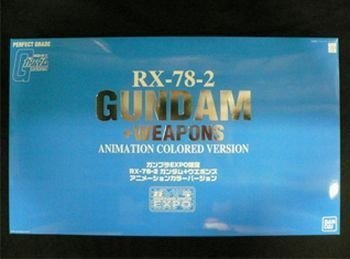 RX-78-2 Gundam + Weapons PG Model Kit (Limited Edition)