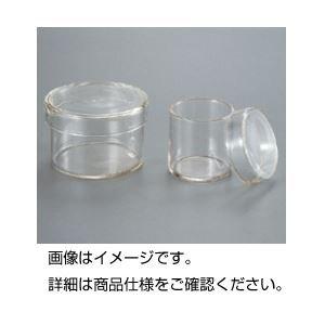 (まとめ)腰高シャーレ ガラス製 75φ×60mm 【×10セット】   B01CXGIUS2