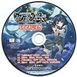 九十九の奏 -欠け月の夜想曲- VOCAL CD [CD-ROM] Windows 7