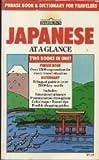 Japanese at a Glance, Carol Akiyama and Nobuo Akiyama, 0812028503