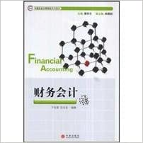 Book Financial Accounting (Chinese chief accountant training series of textbooks)(Chinese Edition)