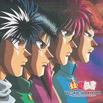 Yu Yu Hakusho Collective Rare Trax [Audio CD] Various Artists
