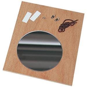 (業務用20セット) SNZ 掛け鏡芯材 丸鏡   B07PF8R4FC