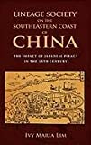 Society on the Southeastern Coast of China, Ivy Maria Lim, 1604977272
