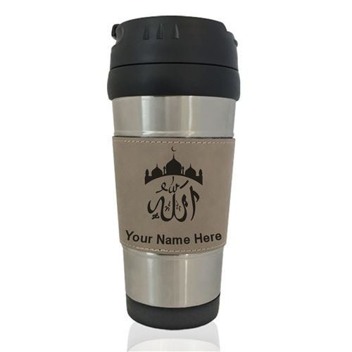 Travel Mug - Allah 2 - Personalized Engraving Included (Light Brown) by SkunkWerkz