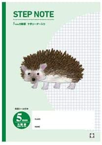 (まとめ) サクラクレパス 学習帳 方眼罫 5ミリ グリーン【×50セット】
