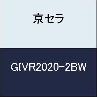 京セラ 切削工具 ミゾイレホルダー GIVR2020-2BW  B079XW2C49
