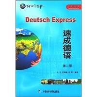 Download Crash German - (Volume II) (including CD.CD-ROMMP3) pdf epub
