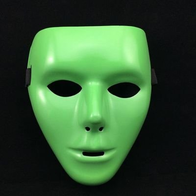 Fashion Cosplay for Halloween Masquerade Carnival Party Prom Carnival Mask (Fluorescent Green)
