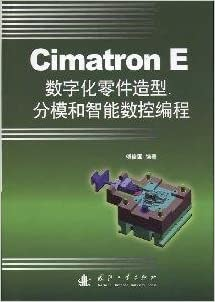 CIMATRON E digital modeling sub-membrane components and