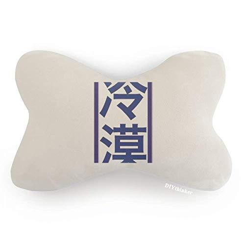 DIYthinker Chinese Joke Chillily Kangxi Style Car Neck Pillow Headrest Support Cushion Pad -
