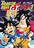 復刻版ドラゴンボールGTパーフェクトファイル vol.1 (復刻版ドラゴンボールGTパーフェクトファイル) (ジャンプコミックス)