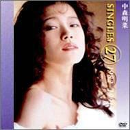 中森明菜/中森明菜シングルス27 1982-199