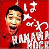 HANAWA ROCK (CCCD)