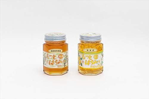 【国産純粋ハチミツ・養蜂園直送】山蜂蜜 レモン蜂蜜漬 各180g