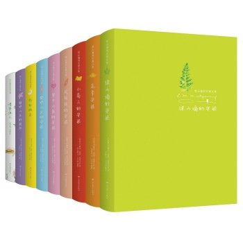 Anne of Green Gables Collection (set of 9)(Chinese Edition)