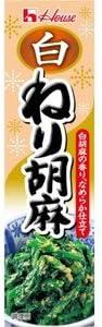 ハウス食品 白ねり胡麻36g ×60個