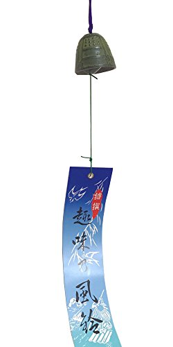 Bamboo Japanese Wind Bell (Temple Bell with Tanzaku Paper) - Japanese Home Decoration (Comes in a Box) by BambooParkJapan