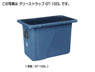 グリーストラップ 本体 鉄製(蓋) 200L