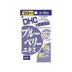 DHCブルーベリーエキス × 50個セット B06Y1QKYTS   50個