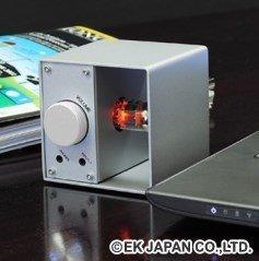 Tube Amplifier Kits - Hybrid vacuum tube amplifier kit