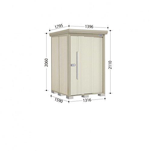 タクボ物置 ND/ストックマン ND-1315 一般型多雪型 標準屋根 『屋外用中型大型物置』 ムーンホワイト B00ADLA8SK