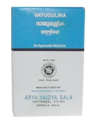 Savvy Connect App >> Kottakkal Arya Vaidya Sala Vayu Gulika(Kasthuryadi) 100 Nos - Buy Online in UAE. | Hpc Products ...
