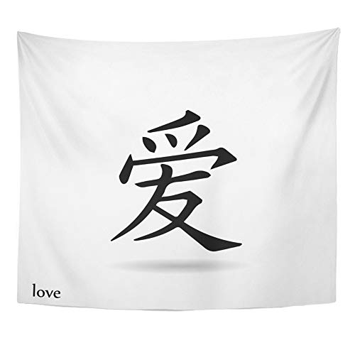 Emvency Tapestry Polyester Fabric Print Home Decor Japanese Chinese Symbol Love Word Tattoo Kanji Wall Hanging Tapestry for Living Room Bedroom Dorm 50x60 Inches