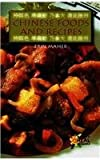 Chinese Foods and Recipes, Erin Maher, 0823937488