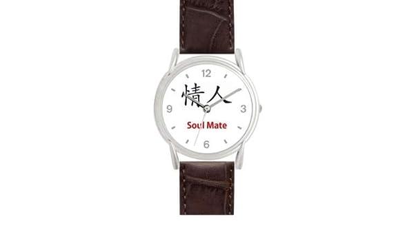 Amazon Soul Mate Soulmate Chinese Symbol Watchbuddy
