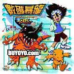 Digimon Adventure Vol.26