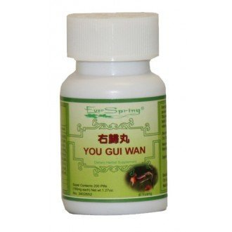 You Gui Wan - 200 ct. (You Wan Gui)