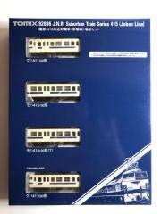 TOMIX 92886 J.N.R suburban train series 415(joban line) 415系近郊電車(常磐線)増結セット B07SRP8V7H