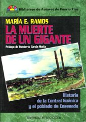 guanica central - 1