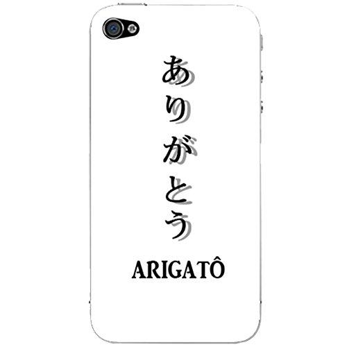 Coque Apple Iphone 5-5s-SE - Arigatô 2 blanche