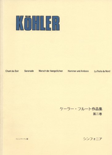 Volume 2 Kohler Flute Works (Zimmermann version) (2008) ISBN: 4883954056 [Japanese Import]