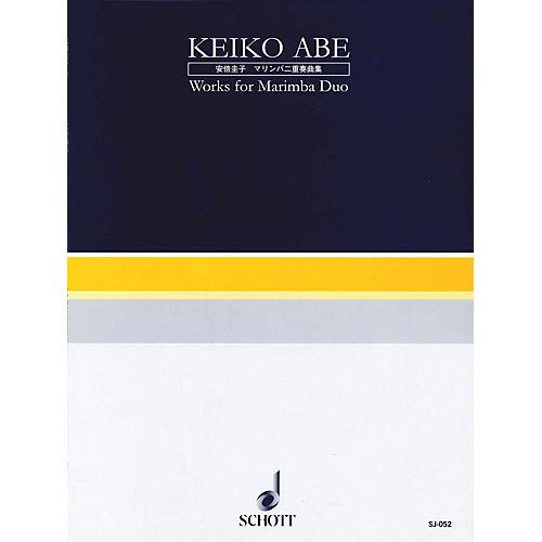 Works for Marimba Duo (Performance Score) Percussion Series Pack of 2