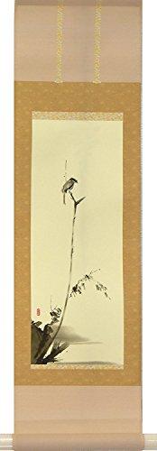 Karu!jiku(Mini kakejiku Japanese Scroll Wall Art Koboku Meikaku-zu(Musashi Miyamoto) 15x53cm