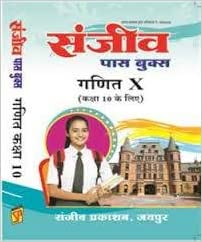 Amazon in: Buy Sanjiv Passbook Mathematics In Class 10th For Hindi