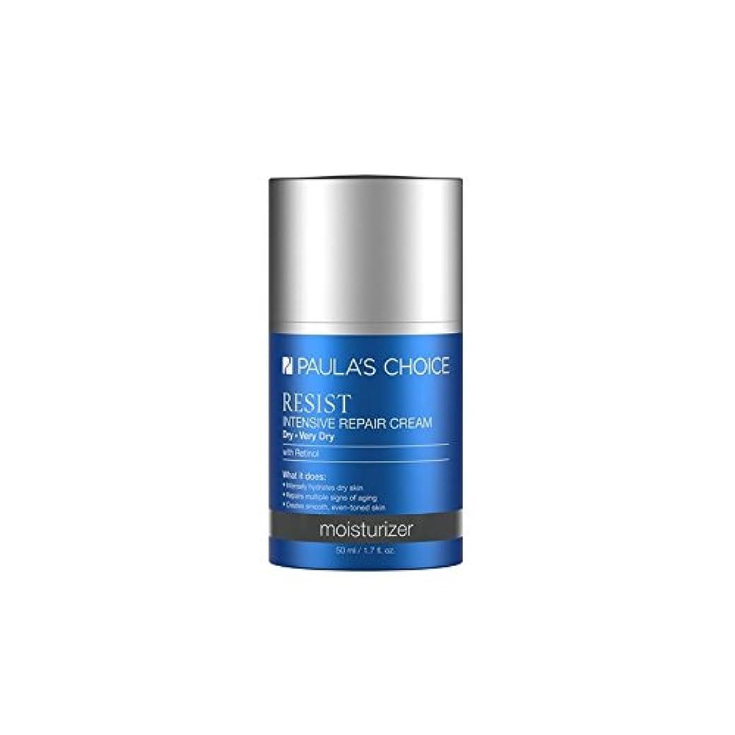 受け皿感情浸したPaula's Choice Resist Intensive Repair Cream (50ml) (Pack of 6) - ポーラチョイスの集中リペアクリーム(50)に抵抗します x6 [並行輸入品]
