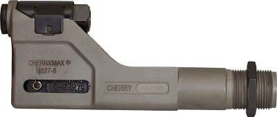 チェリーファスナーズ CHERRY PULLING HEAD オフセットタイプ -8専用 (1台) H827-8  B01E71T1AM