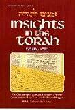 Oznayim L'Torah, Z. Sorotzken, 0899065376