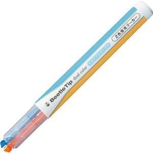コクヨ 2色蛍光マーカー ビートルティップ ソフトカラー ソフトブルー×ソフトオレンジ PM-L313-3-1P 1本 (×40セット)   B0779N23VF
