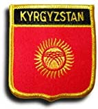 Kyrgyzstan - Country Shield Patches