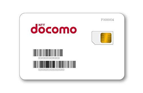 docomo Japan Prepaid SIM Unlimited Data 16 Days (Best Unlimited Data Sim)