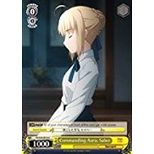Weiss Schwarz - Commanding Aura, Saber - FS/S34-E019 - C (FS/S34-E019) - Fate/stay night [Unlimited Blade Works] Booster