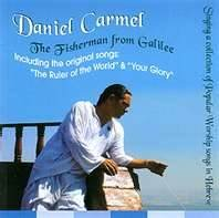 The Fisherman From Galilee - Worship Songs in Hebrew by